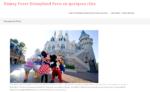 L'actualite pour votre séjours à Disney
